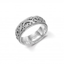 14k White Gold 7.5mm Men's Carved Wedding Band